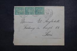 FRANCE - Enveloppe De Orthez Pour Paris En 1893, Affranchissement Sages En Bande De 3 - L 44338 - Marcophilie (Lettres)