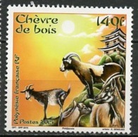 Polynésie Française - Polynesien - Polynesia 2015 Y&T N°1086 - Michel N°(?) *** - 140f Chèvre De Bois - Polynésie Française