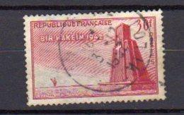 FRANCE     Oblitéré      Y. Et T.    N° 925    Cote: 2,50 Euros - France