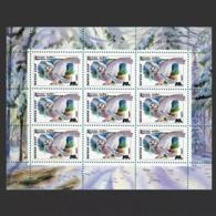 USSR Russia 1990 Sheetlet Owls Birds Animals Animal Fauna Owl Bird Nature Stamps M/S MNH Mi 6063-5 SG 6117-19 Sc 5871-73 - Owls