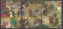 Belgium 1967 Mint Stamps MNH(**) - Belgium