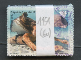 Polynésie Française - Polynesien - Polynesia Lot 2017 Y&T N°1151 - Michel N°(?) (o) - Lot De 60 Timbres - Polynésie Française
