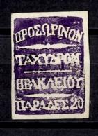 Crète/Bureau Anglais D'Heraklion YT N° 1 Neuf (*). Rare! B/TB. A Saisir! - Kreta