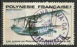 Polynésie Française - Polynesien - Polynesia Poste Aérienne 1980 Y&T N°PA158 - Michel N°320 (o) - 30f Hydravion CAMS 55 - Poste Aérienne