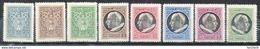 Cité Du VATICAN - 1945 - N° 112 à 119 - (Série De 8 Valeurs Différentes) - Vatican