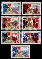 USSR/Russia.  1965 Heroic Soviet Towns. SG 3225-3331. MNH - 1923-1991 USSR