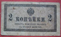 2 Kopeken N.D. (WPM 25) - Russland