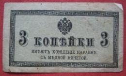 3 Kopeken N.D. (WPM 26) - Russland