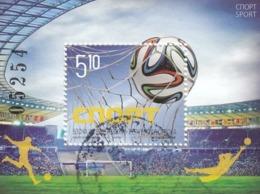 BOSNIA AND HERZEGOVINA Serbian Republic Block 30,used,football - Bosnië En Herzegovina