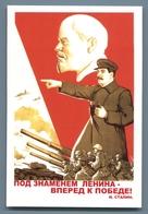 STALIN WWII FORWARD TO THE VICTORY Propaganda Military Russian Unposted Postcard - Politica