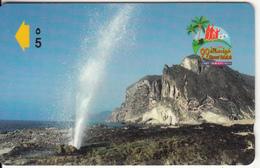 OMAN(GPT) - Mughsayl, CN : 43OMNZ/B(normal 0), Tirage 10000, 07/99, Used - Oman