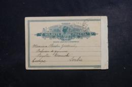 BRÉSIL - Entier Postal De Rio De Janeiro Pour La Serbie En 1926 - L 44374 - Postal Stationery