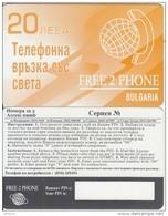 BULGARIA - Free 2 Phone Prepaid Card 20 Leva, Sample - Bulgarie