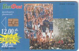 BULGARIA - Levski Sofia FC(ex Levski Spartak), Bulfon Telecard 200 Units, Chip GEM6a, Tirage 12000, 07/00, Used - Bulgaria