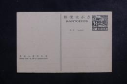 MALAISIE / JAPON - Entier Postal Occupation Japonaise Non Circulé - L 44377 - Japon