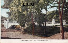 ASIE : A Identifié ( Un Jolie Pont ) - Postcards