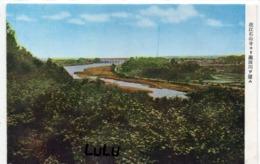 ASIE : A Identifié ( Paysage Rivière Ponts ) - Postcards