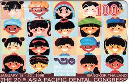 THAILAND(L&G) - 20th Asia Pacific Dental Congress, TOT Telecard 100 Baht, CN : 751F, Used - Tailandia