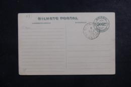 BRÉSIL - Entier Postal De L 'Exposition De 1908 Non Circulé - L 44382 - Postal Stationery