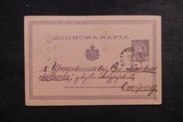 SERBIE - Entier Postal Circulé En 1881 , à Voir - L 44386 - Serbie
