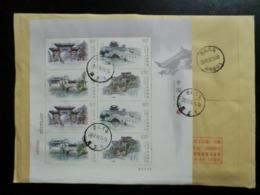 Foglietto  Del 2019  Su Raccomandata ( Souvenir Sheet 2019) - 1949 - ... République Populaire
