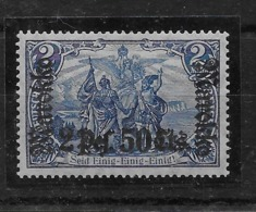 Sello De Marruecos Nº Michel 58IA * Valor Catálogo 25.00€ - Oficina: Marruecos