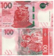 HONG KONG  New $ 100.  Newly Issued. Date S 1.1.2018.  Pnew. HONG-KONG & SHANGAI Banking - Hong Kong