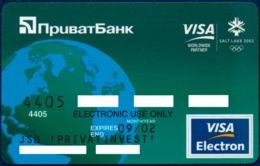UKRAINE PRIVATBANK VISA ELECTRON BANK CARD WINTER OLYMPIC GAMES SALT LAKE CITY 2002 USA PERFECT USED EXP. 2002 - Cartes De Crédit (expiration Min. 10 Ans)
