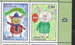 TAJIKISTAN, 2019, MNH, YEAR OF THE PIG, CHINESE NEW YEAR,2v - Chinese New Year
