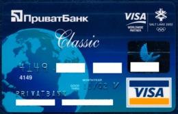 UKRAINE PRIVATBANK VISA BANK CARD WINTER OLYMPIC GAMES SALT LAKE CITY 2002 USA PERFECT USED EXP. 2002 - Cartes De Crédit (expiration Min. 10 Ans)