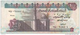 EGYPT 100 POUNDS EGP 1997 P-61 SIG/ ISMAEL #19 UNC SCARCE TST# 3 */* - Aegypten