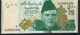 PAKISTAN P49Ai 500 Rupees 2017 #GJ UNC. - Pakistan