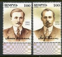 BELARUS 2002 Poets' Anniversaries MNH / **.  Michel 449-50 - Bielorussia