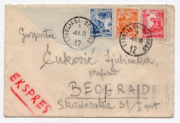 1958 YUGOSLAVIA, SLOVENIA, SERBIA, TPO 12 LJUBLJANA- BEOGRAD, EXPRESS MAIL - 1945-1992 Socialist Federal Republic Of Yugoslavia