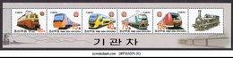 KOREA - 2004 RAILWAY LOCOMOTIVE / TRAIN - MIN. SHEET MNH - Trains