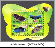 CHINA TAIWAN - 2011 BUTTERFLIES - BUTTERFLY SHAPED Miniature Sheet MNH - 1949 - ... Repubblica Popolare