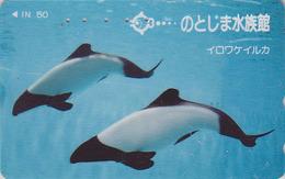 Télécarte Japon / 110-011 - ANIMAL - BALEINE ORQUE - ORCA WHALE Japan Phonecard - 340 - Delfines