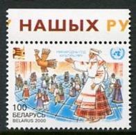 BELARUS 2000 World Culture Year MNH / **.Michel 377 - Bielorussia