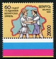 BELARUS 1999 Anniversary Of Reincorporation Of Belarus MNH / **.Michel 335 - Bielorussia