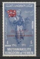 "YEMEN - N°166 ** (1965) Surcharge ""in Memory Of Sir Winston Churchill"" - Yemen"