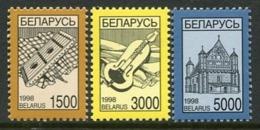 BELARUS 1998 National Symbols Definitive 1500, 3000, 5000 R. MNH / **. Michel 298-300 - Belarus