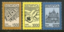 BELARUS 1998 National Symbols Definitive 1500, 3000, 5000 R. MNH / **. Michel 298-300 - Bielorussia