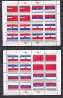 Yugoslavia - 1980 Year - Michel 1859/1866 Klb - MNH - 1945-1992 Socialist Federal Republic Of Yugoslavia