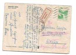 Yugoslavia INCONNU Label Send Aand Return 1977 - Jugoslavia
