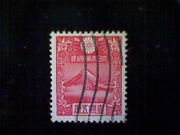 Japan, Scott #222, Used (o), 1935, Mount Fuji, 1½s, Rose Carmine - 1926-89 Emperor Hirohito (Showa Era)
