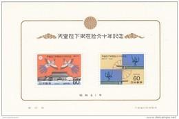 Japon Hb 95 - Blocchi & Foglietti