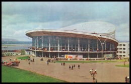 RUSSIA, KUYBYSHEV (USSR, 1972). BUILDING OF CIRCUS. Unused Postcard - Cirque