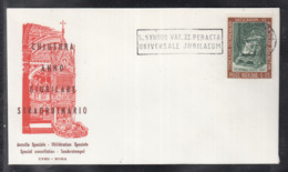 2020 ) Free Shipping To //  Beautiful Cover Of The Vatican In 1966  Worth Watching Safely  (4) - FDC