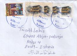 GOOD IRAQ Postal Cover To ESTONIA 2018 - Good Stamped: Tramway ; Childrens Day - Irak
