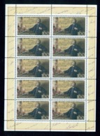 1995 Alfred Nobel Testament/Will,Chemist,Industrialist,Germany,Mi.1828,KB/MNH - Nobel Prize Laureates